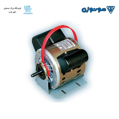 الکتروموتور-کولری-موتوژن-سری-دو-سرعته-خازن-دائم-خازن-استارت