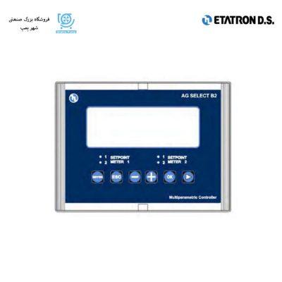 آنالایزر آنلاین اتاترون مدل AG-SELECT-B2
