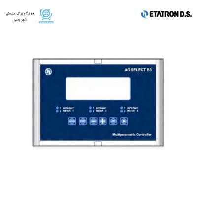 آنالایزر آنلاین اتاترون مدل AG-SELECT-B3