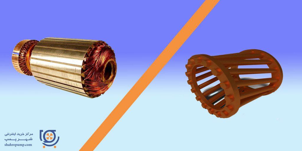 تفاوت موتور القایی قفس سنجابی و سیم پیچی شده