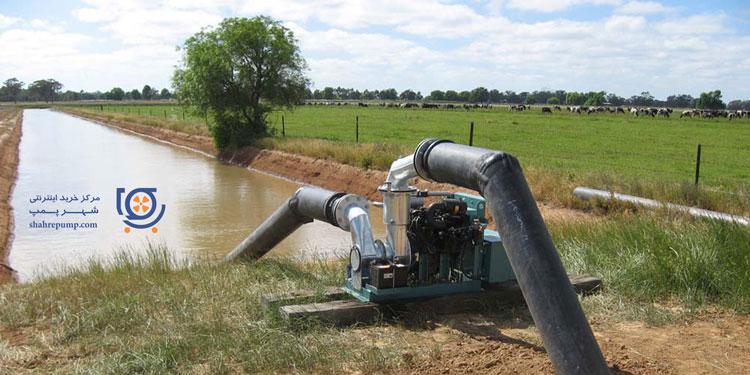 کاربرد پمپ در کشاورزی
